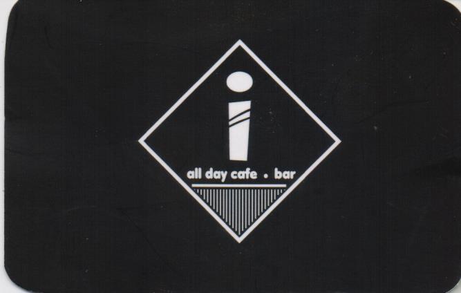 I CAFE BAR ΚΑΦΕΤΕΡΙΑ CAFE BAR ΑΡΓΥΡΟΥΠΟΛΗ ΚΩΝΣΤΑΝΤΙΝΟΥ ΕΥΣΤΡΑΤΙΟΣ