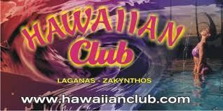 HAWAIIAN CLUB MUSIC BAR COCKTAIL BAR CLUB ΖΑΚΥΝΘΟΣ ΚΑΛΟΦΩΝΟΣ ΔΙΟΝΥΣΙΟΣ
