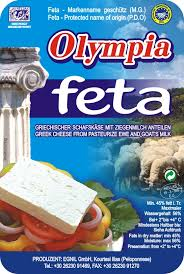 OLYMPIA FETA ΕΓΝΗΛ ΓΑΛΑΚΤΟΚΟΜΙΚΑ ΚΑΠΛΕΤΟ ΗΛΕΙΑΣ