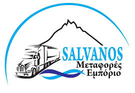 SALVANOS TRANSPORT ΜΕΤΑΦΟΡΕΣ ΣΑΜΟΘΡΑΚΗ