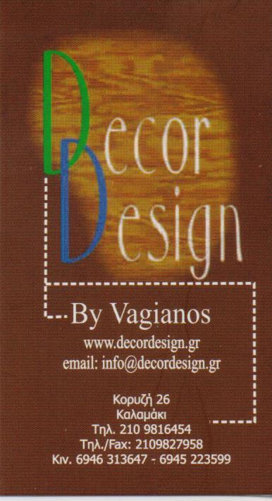 DECOR DESIGN BY VAGIANOS ΚΑΤΑΣΚΕΥΗ ΠΕΡΙΠΤΕΡΩΝ ΑΛΙΜΟΣ