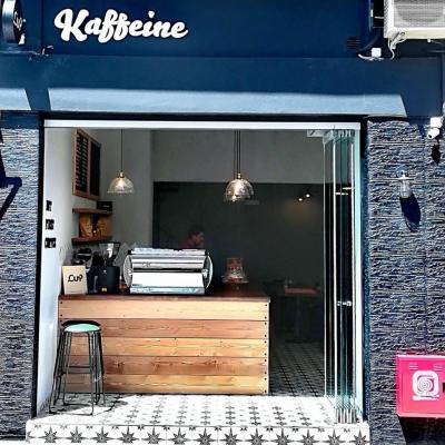 KAFFEINE ΚΑΦΕΤΕΡΙΑ DELIVERY CAFE ΧΑΝΙΑ