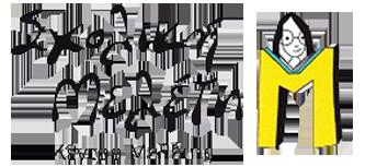 ΚΕΝΤΡΟ ΜΕΛΕΤΗΣ ΦΡΟΝΤΙΣΤΗΡΙΟ ΣΧΟΛΙΚΗ ΜΕΛΕΤΗ ΑΓΡΙΝΙΟ ΑΙΤΩΛΟΑΚΑΡΝΑΝΙΑ ΣΤΕΡΓΙΟΥ ΒΑΣΙΛΙΚΗ