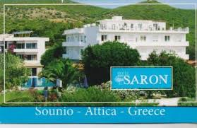 ΞΕΝΟΔΟΧΕΙΟ SARON ΣΟΥΝΙΟ ΑΤΤΙΚΗ