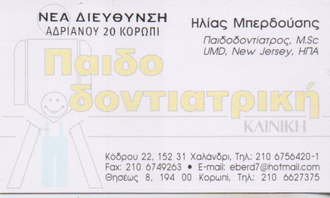 ΚΑΤΗΓΟΡΙΑ. 1. Πολιτική · Οικονομία · Ελλάδα · Κόσμος · Αθλητισμός · Εκκλησία.