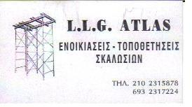 L.L.G. ATLAS