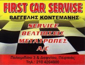 FIRST CAR SERVICE
