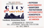 CITY OIL SERVICE