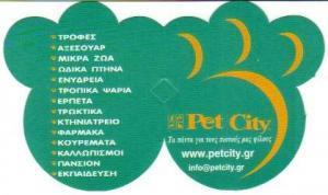 Pet City A.E.B.E