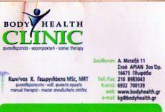 BODY HEALTH CLINIC