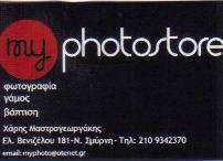 my photostore