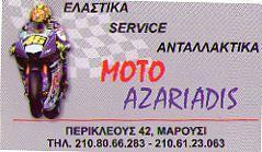 ΜΟΤΟ  AZARIADIS