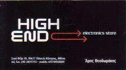 \HIGH END\