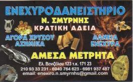 ΜΙΧΑΗΛΙΔΗΣ  ΝΙΚΟΛΑΟΣ