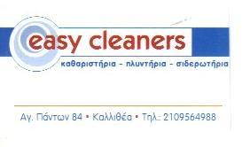 EASY CLEANER