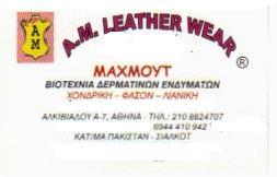 A.M LEATHER WEAR