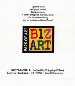 BIZ ART GALLERY