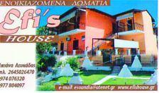 EFIS HOUSE