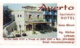 HOTEL - APARTMENTS  AVERTO