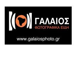 ΦΩΤΟΓΡΑΦΙΚΑ ΕΙΔΗ ΕΜΠΟΡΙΟ ΦΩΤΟΓΡΑΦΙΚΟΥ ΥΛΙΚΟΥ ΜΗΧΑΝΩΝ GALAIOS PHOTO ΑΘΗΝΑ ΑΤΤΙΚΗ ΓΑΛΑΙΟΣ ΠΡΟΔΡΟΜΟΣ
