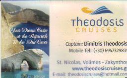 THEODOSIS CRUISES ΤΟΥΡΙΣΤΙΚΑ ΣΚΑΦΗ ΘΑΛΑΣΣΙΕΣ ΕΚΔΡΟΜΕΣ  ΒΟΛΙΜΕΣ ΖΑΚΥΝΘΟΣ ΘΕΟΔΟΣΗΣ ΔΗΜΗΤΡΙΟΣ